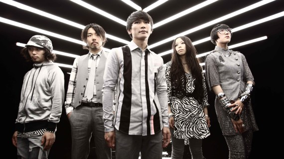 sakanaction-507dd1d1da5ab