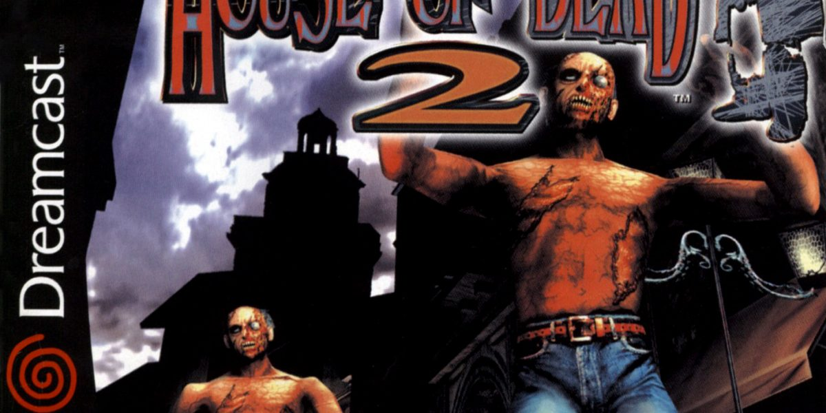 House Of The Dead 2, The ALT FRONT