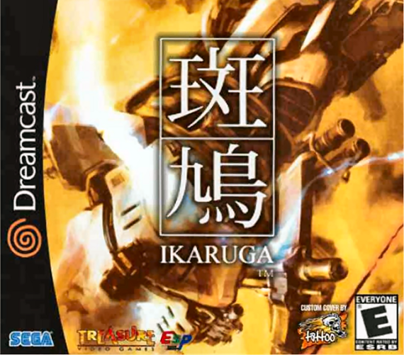 Ikaruga Dreamcast Japanese box
