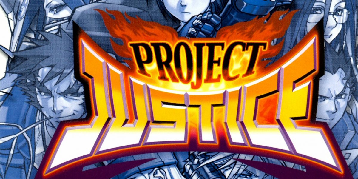 Project Justice Rival Schools 2 PAL DC-front