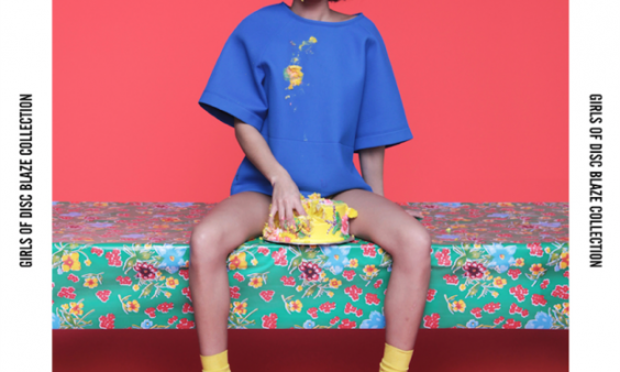 """Puma X Solange Knowles: """"Girls of Disc Blaze Collection"""""""