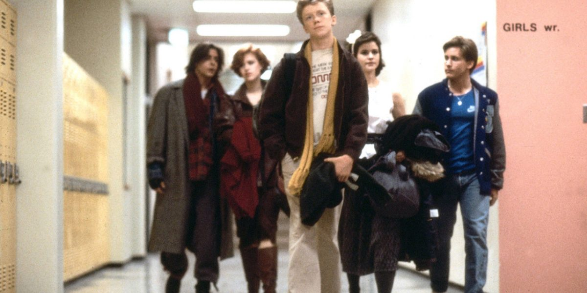 behavior and stereotypes in the film the breakfast club The breakfast club books related to the breakfast club the breakfast club the breakfast club film contained a wide variety of behavior and stereotypes.