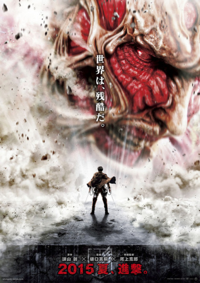attack-on-titan_poster-thumb-630xauto-52217