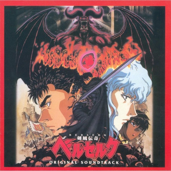 Berserk-Original-Soundtrack-cover