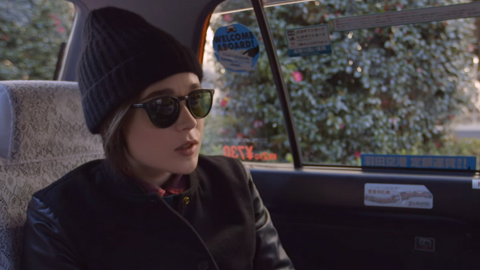 Gaycation-Japon-Ellen-Page