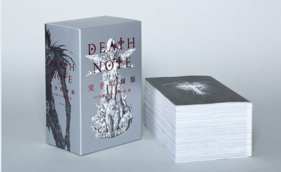 death-note-manga-1-770x472
