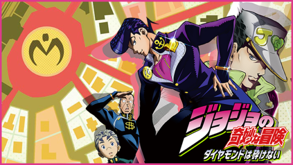 jojos-bizarre-adventure-season-3-episode-1-diamond-unbreakable-manga