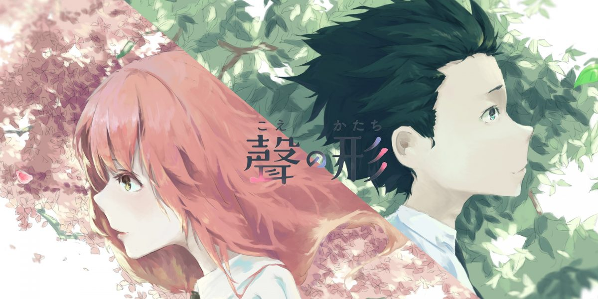 koe_no_katachi-anime-shouko_nishimiya-and-shouya_ishida-(764)